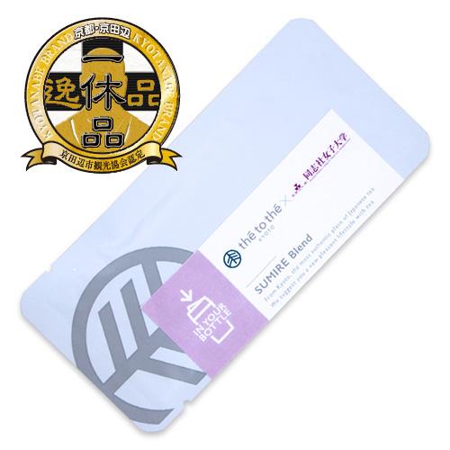「京田辺ブランド一休品」に認定されたフレーバーティー「SUMIRE」
